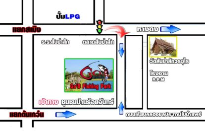 Go Bee Fishing Park Map