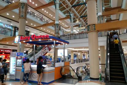 Central Airport Plaza