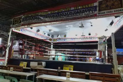 bb.Thapae Boxing Stadium 05