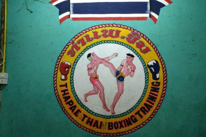 bb.Thapae Boxing Stadium 07
