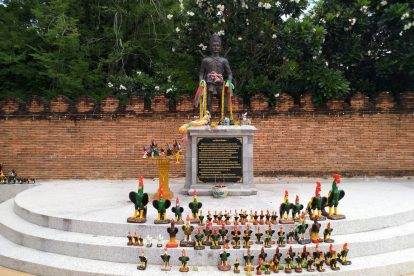bb.Wat Phra That Lampang Luang 04