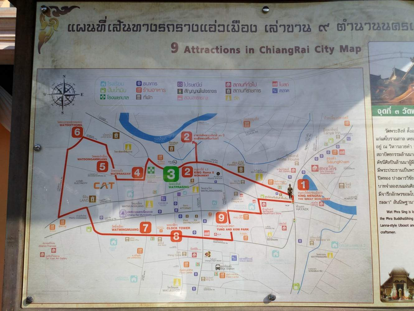 Chiang Rai city map 01