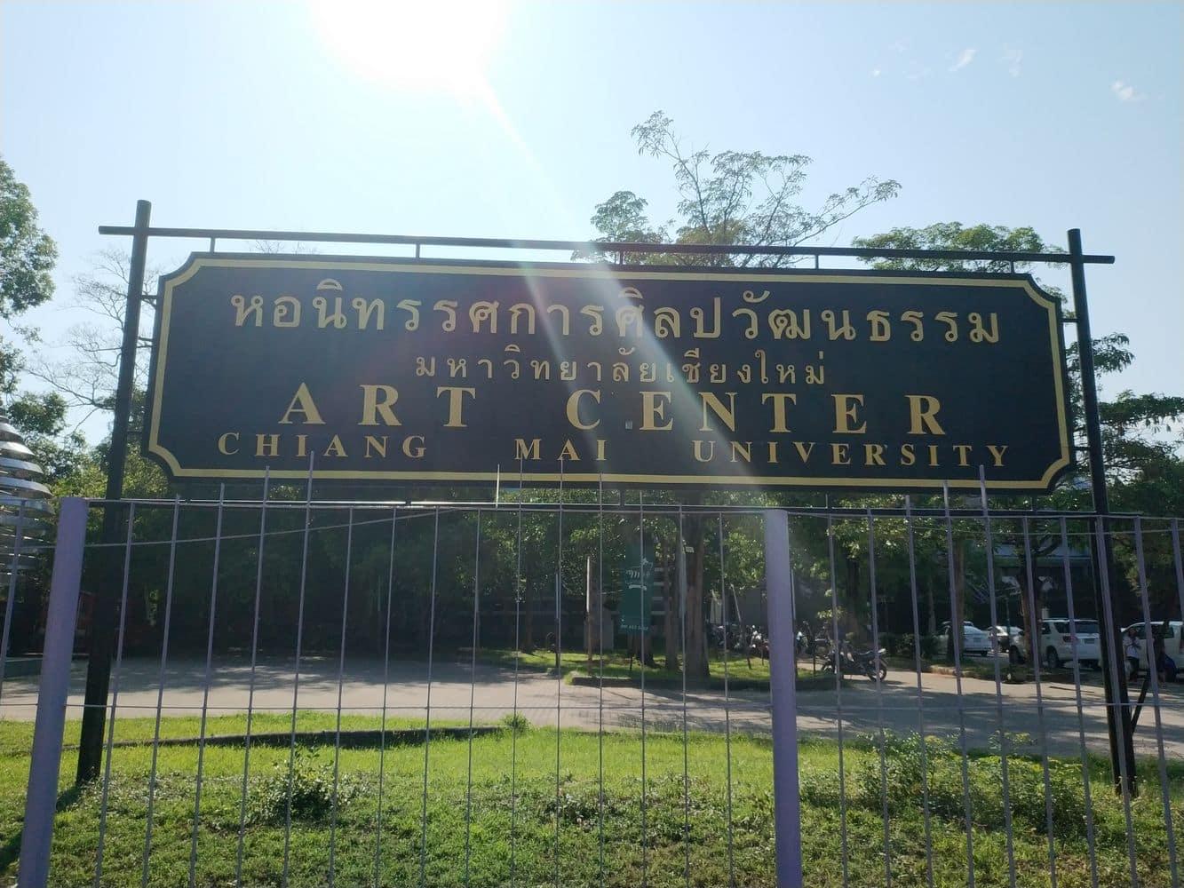 Chiang Mai University Art museum 01