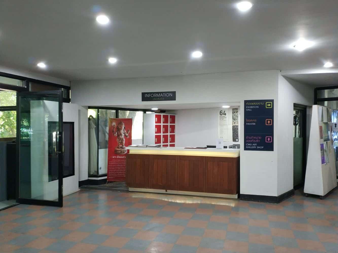 Chiang Mai University Art museum 06