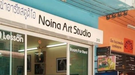 Noina Art Studio-featured