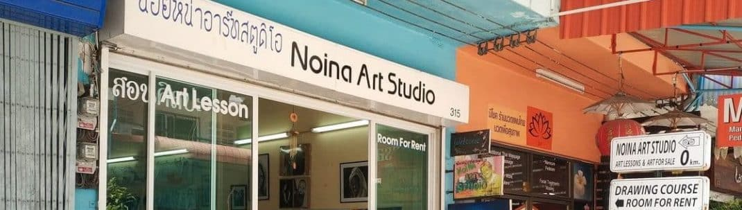 Noina Art Studio - Drawing & Painting Classes in Chiang Mai