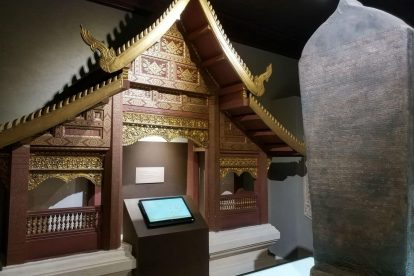 chiang mai city arts and cultural center 16