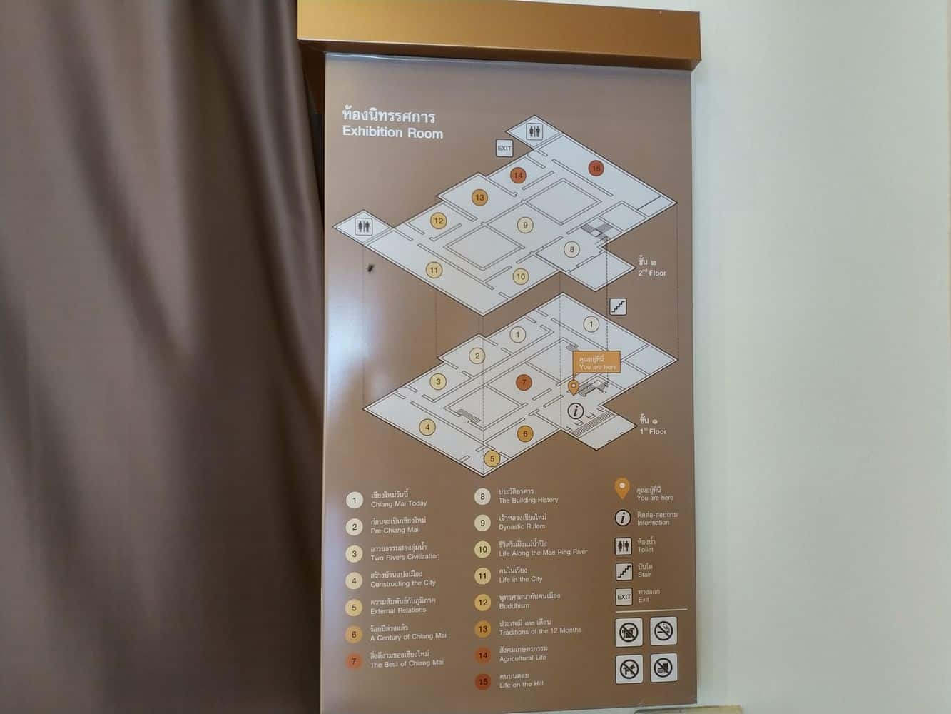 chiang mai city arts and cultural center 20