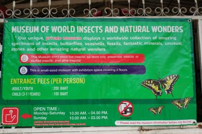 Museum of World Insects and Natural Wonders 03