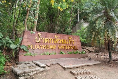 Huay Kaew Waterfall 01