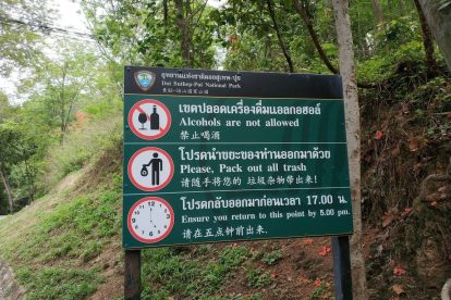 Huay Kaew Waterfall 03
