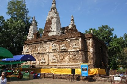 Wat Ched Yot 04