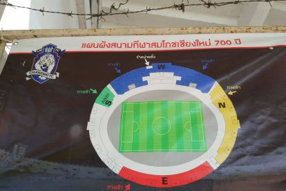 700 year stadium chiang mai-04