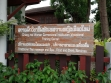 Chiang Mai Womens Correctional Institution 02