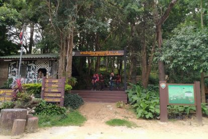 Doi Khun Tan National Park 15