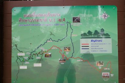 Doi Khun Tan National Park 16
