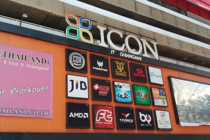 Icon plaza Chiang Mai 10