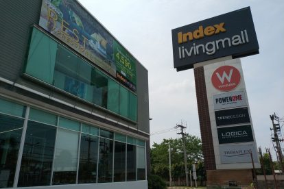 Index living Mall chiang mai 01