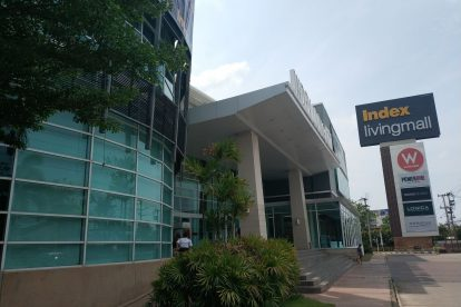 Index living Mall chiang mai 10