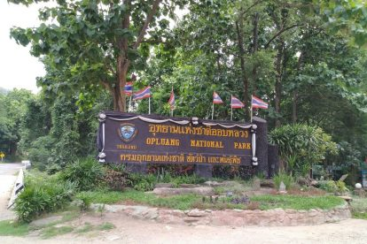 Op Luang National Park 01