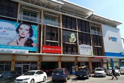 Star Avenue Lifestyle Mall 03