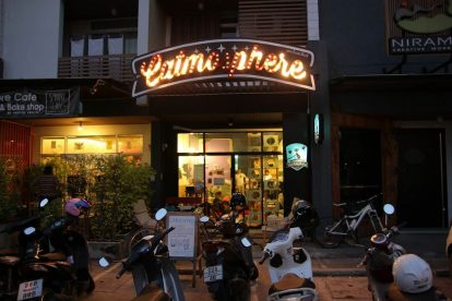 catmosphere chiang mai 19