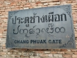 chang phuak gate 08