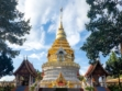 Wat Phra That Doi Saket 14