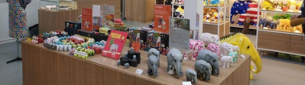 Elephant Parade Land