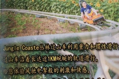 jungle coaster pongyang zipline-04