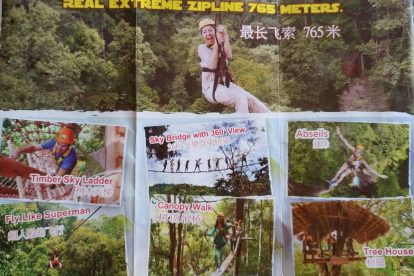 jungle coaster pongyang zipline-10