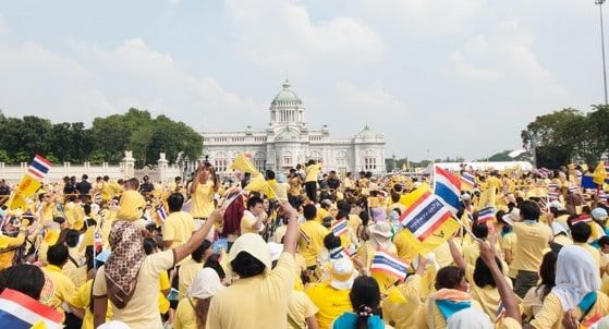 His Majesty The Late King's Birthday