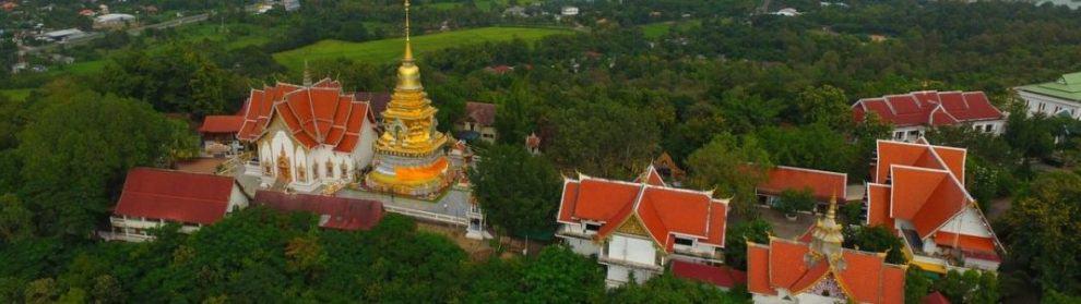 Wat Phra That Doi Saket